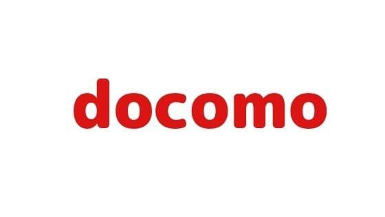 ドコモテレビターミナルアプリ|ひかりTV for docomoを活用しよう