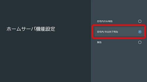 ひかりTV for docomoの録画手順|ブルーレイへの保存方法も解説
