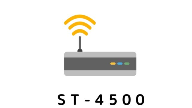 ST-4500|ひかりTV最上位チューナーを選ぶメリットデメリット